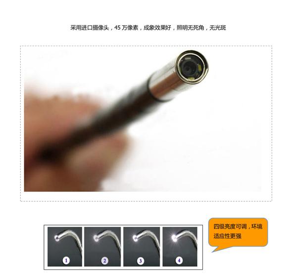 亞泰光電YE系列便攜式內窺鏡基本配置包括:一根內窺鏡,一臺光源,一條光纜